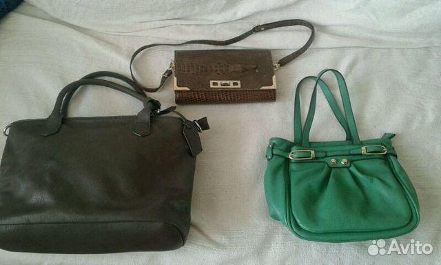 Недорогие сумки - купить сумку недорого в Украине