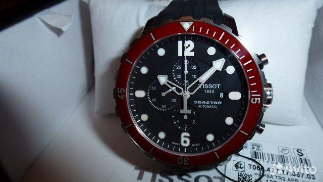 Авито купить часы tissot часы брелок купить в москве