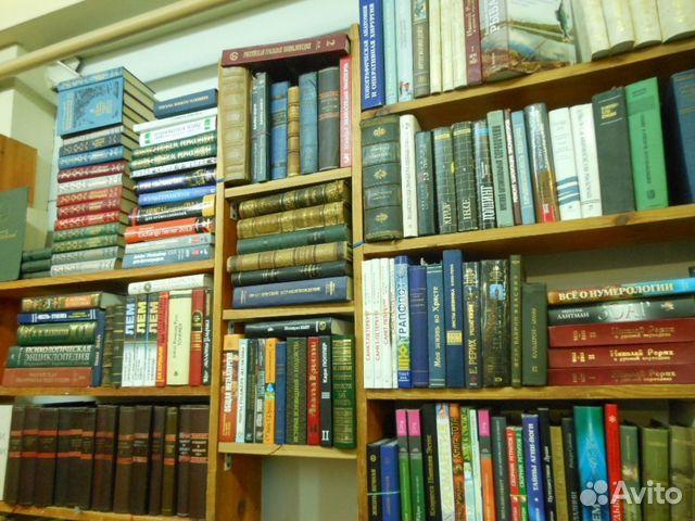 Старая медицинская книга санкт-петербург адреса Справка в ГАИ 003 в у Шебашёвский переулок