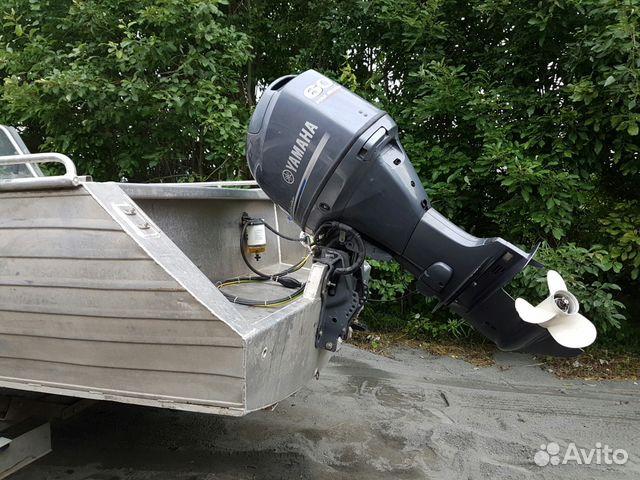 куплю лодочный мотор ямаха минск