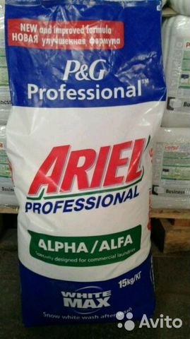 Порошок ариэль профессионал 15 кг цена