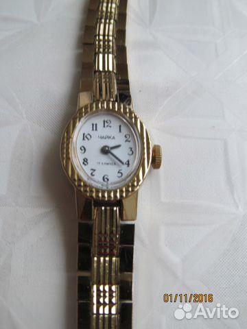 Часы чайка диаметр 150 мм