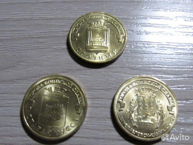 серебряные монеты ссср стоимость
