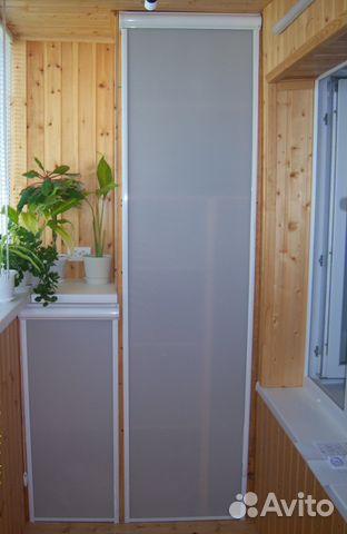 Занавес или дверцы для шкафа на балконе купить в ульяновской.