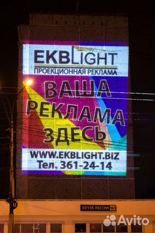 Реклама на сайтах екатеринбурга наклейки для рекламы на заказ в екатеринбурге
