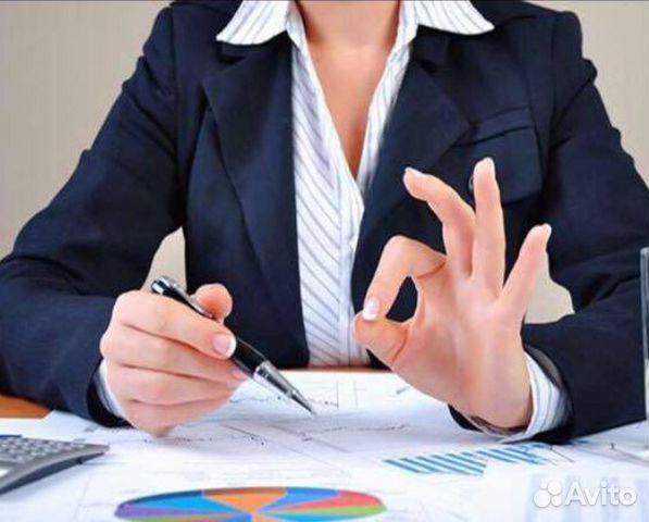 Услуги бухгалтерскому сопровождению регистрация ип на оказание транспортных услуг