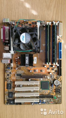 Asus P4P800-X Treiber Herunterladen