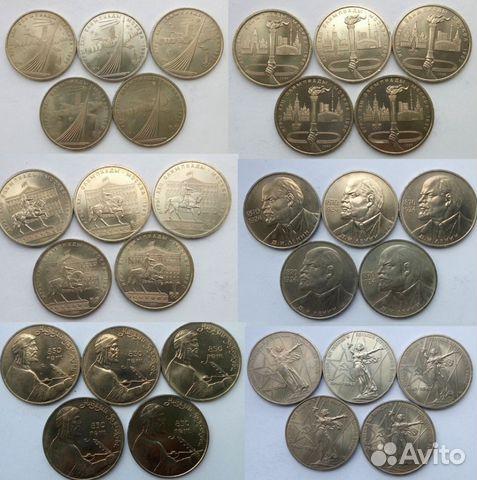 Купить монеты на авито в кемерово монета рубль спб 1740 года цена