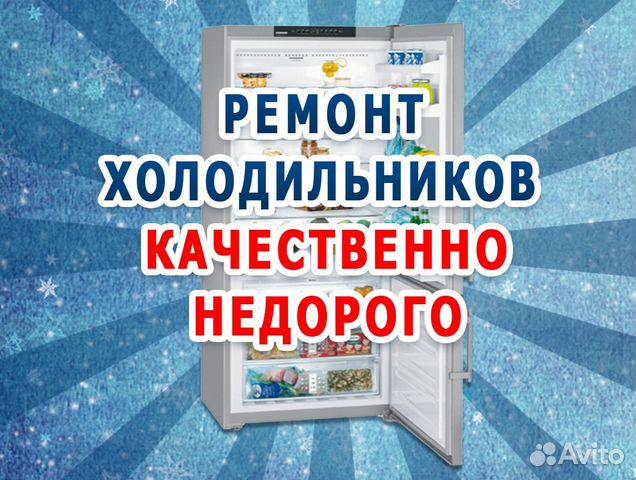 Дать объявление бесплатно в спб по ремонту квартир частные объявления о надомной работа краснодар