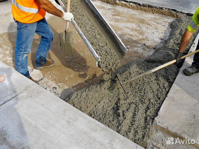 Где купить бетон во пскове коробка из бетона купить