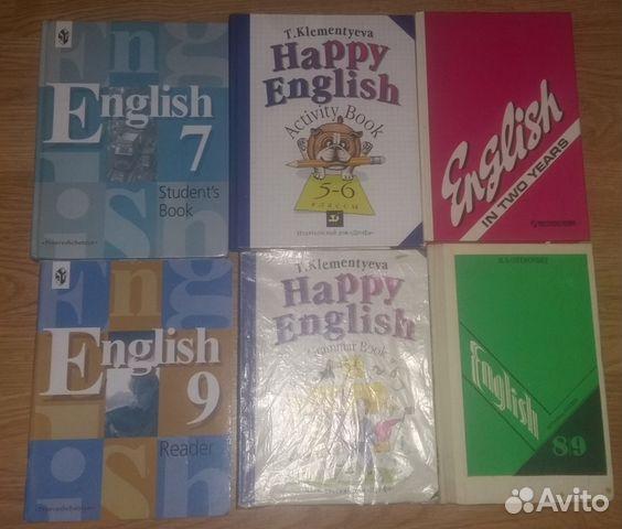 онлайн языку класс рожкова английскому рогова по гдз 10-11