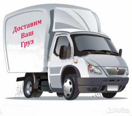 Авито троицк челябинская область объявления услуги свежие вакансии мастер автоколонны, начальник автопарка