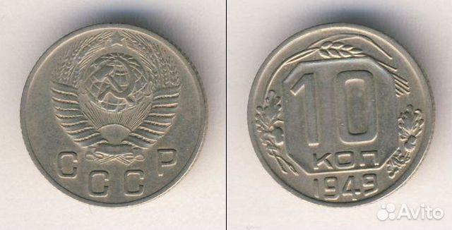 Советская погодовка 1921 - 57 годов купить 6