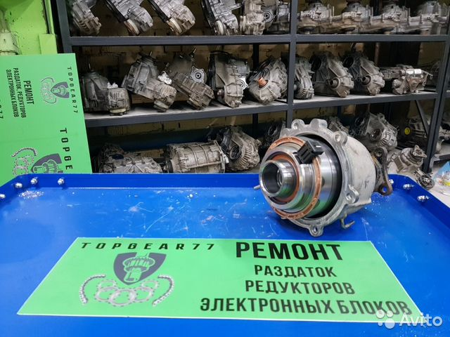 Восстановленная муфта nissan x-trail qashqai гаран купить в Москве