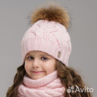 Детская зимняя шапка Ferz 54-56 купить в Москве на Avito ... 85bb751a85498