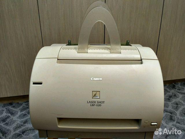 Canon LASER SHOT LBP-1120 latest version - Get best ...
