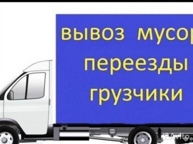 Работа грузчик омск свежие вакансии работа механиком вахтой на севере от прямых работодателей свежие вакансии