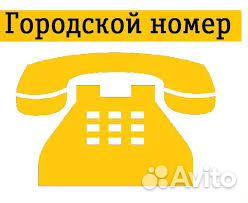 продам красивый номер телефона кружки дорожки