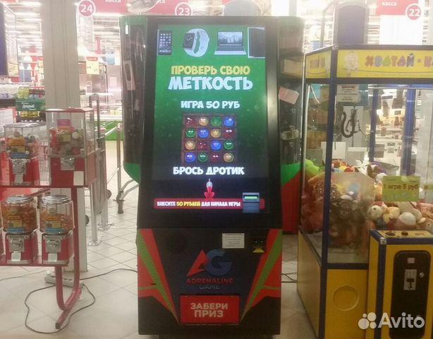 Игровые автоматы продажа в татарстане игровые автоматы african simba