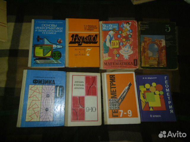 Учебники и вспомогательные материалы для школы купить в москве на.