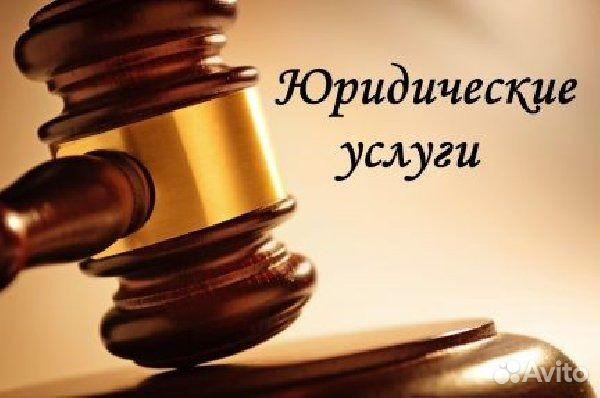 Взыскание задолженности пермь сайт судебных приставов долги физ лиц