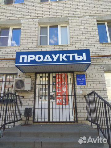продажа коммерческой недвижимости в петрозаводске