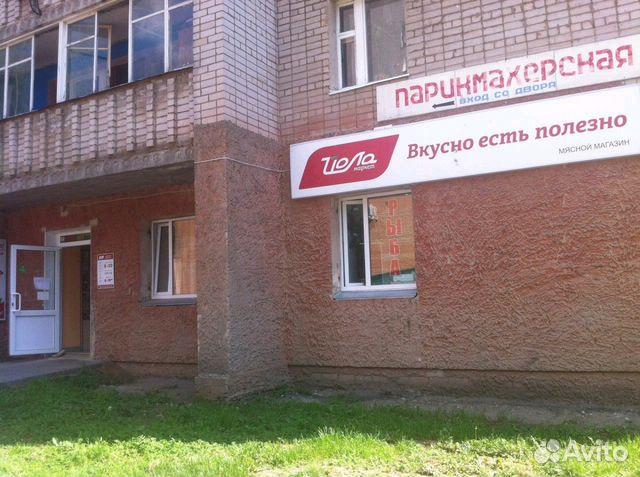 Коммерческая недвижимость киров авито Снять офис в городе Москва Чоботовская 6-я аллея