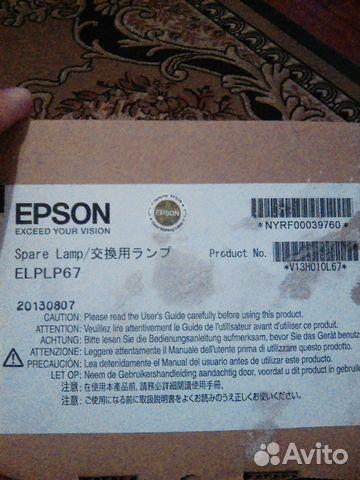 Лампа для проектора elplp67 89237145416 купить 1
