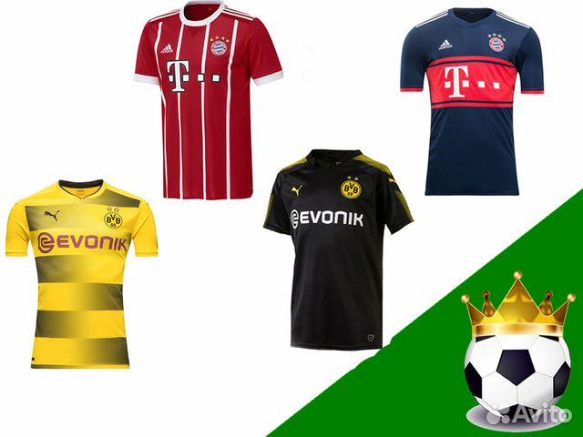 Футбольные формы клубов Германии купить в Санкт-Петербурге на Avito ... d0e58409df3