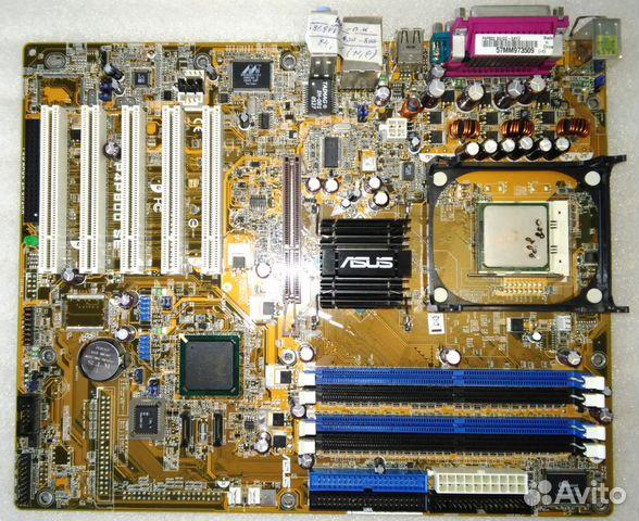 ASUS P800 ETHERNET TREIBER