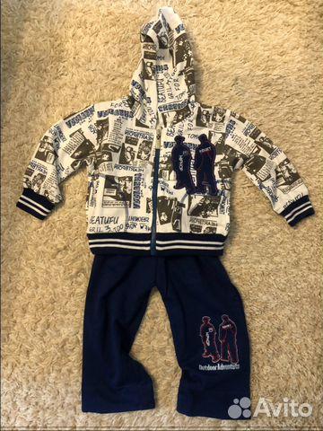 338068502e9 Новый трикотажный костюм купить в Москве на Avito — Объявления на ...