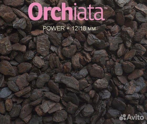 Орхиата (Orciata) 9-12 и 12-18 для орхидей 89029239959 купить 3