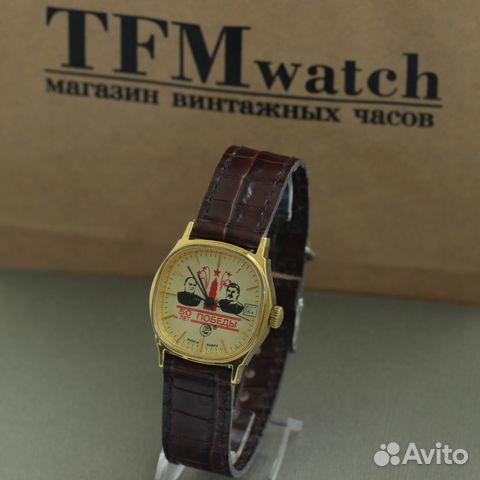часы где символикой продать с