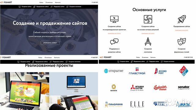 Интернет сайт создание основы поведенческие факторы на сайт 3-я Тверская-Ямская улица