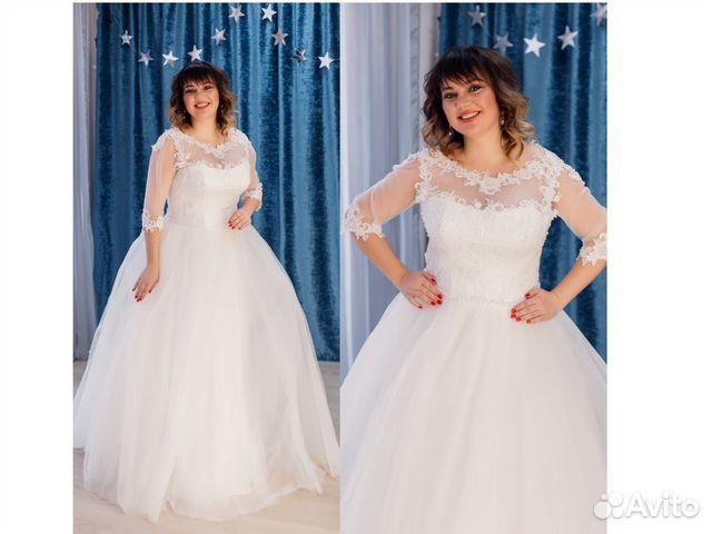 7084b696bfd Шикарное свадебное платье больших размеров