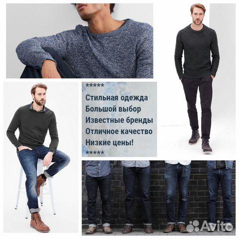 3a697dbc7f0 Одежда из Германии