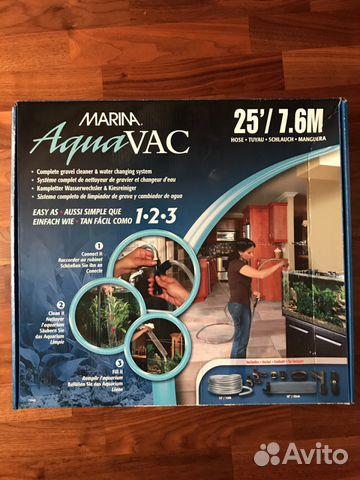 Сифон с клапаном и шлангом 7,5 м Marina AquaVac 89132839122 купить 1