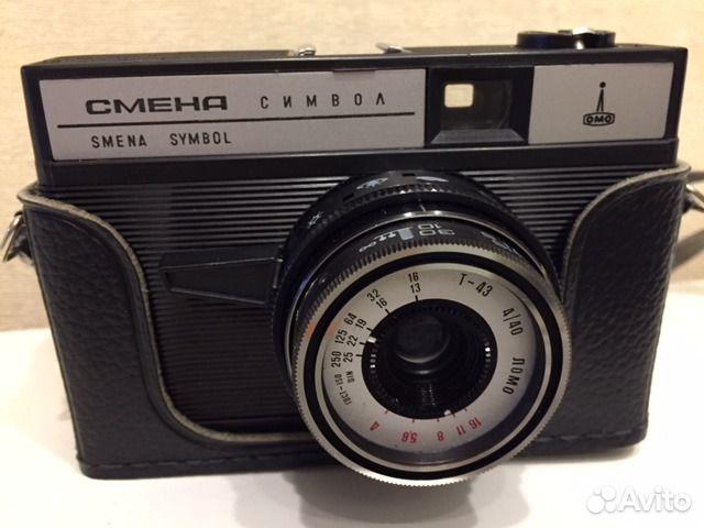 плиты фотоаппарат смена на экспорт болгарию одна моих