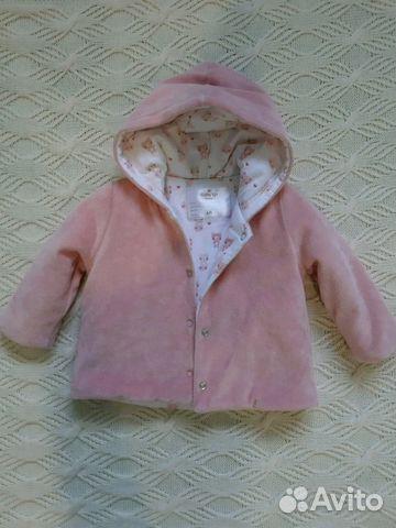 Куртка 89047519703 купить 1