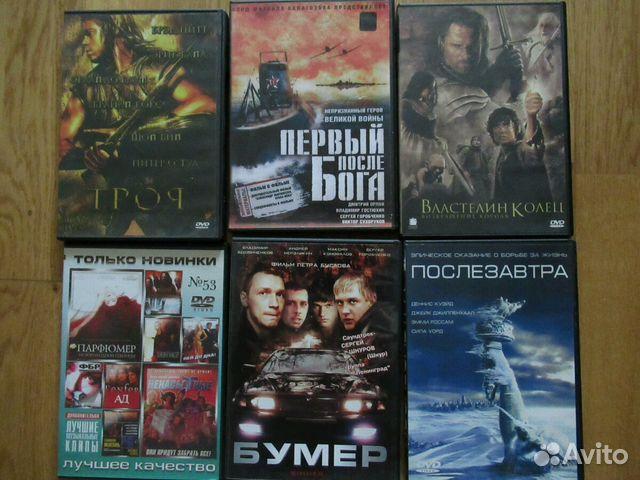 Cd и Dvd диски игры фильмы программы