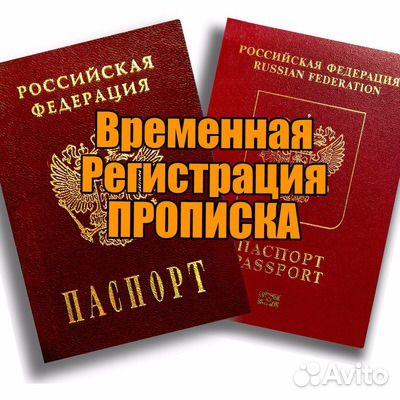 Адрес для регистрации ооо в петрозаводске бланки заявления для регистрации ооо в фнс