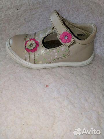 Обувь на девочку  89273827666 купить 3