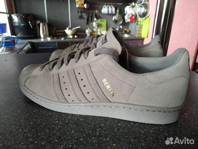 fessura Solito Conciso  Adidas Superstar al miglior prezzo Trovaprezzi.it Scarpe