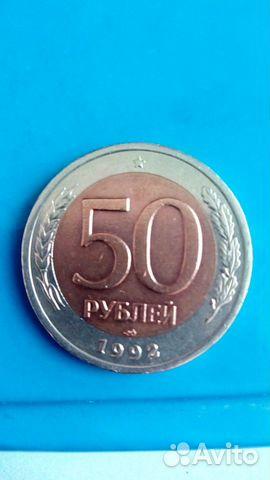 Продам монеты гкчп 1991 -1993годы 89177731669 купить 2