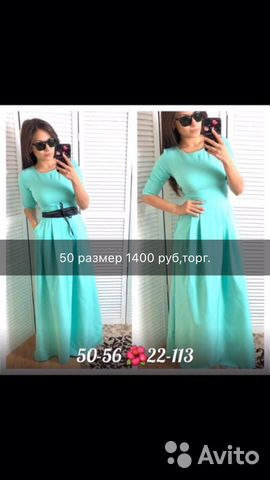 Платье в пол 89041261886 купить 1
