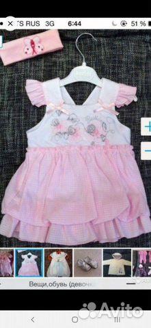 Вещи и обувь на маленькую принцессу от 0-2 лет купить 4