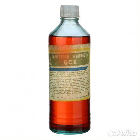 Тормозная жидкость бск-СССР 89603570530 купить 1