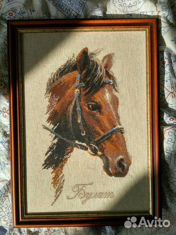 Вышивка крестом «Дикие лошади» (Panna) J-7073 купить за 1176.0 руб.   480x360