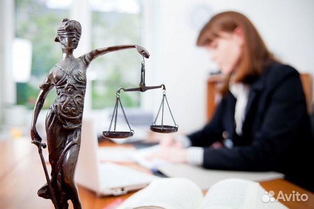 юридические консультации бесплатные ярославль