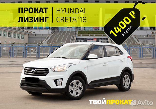 Прокат авто на месяц без залога мерседес автосалон автосалоны в москве